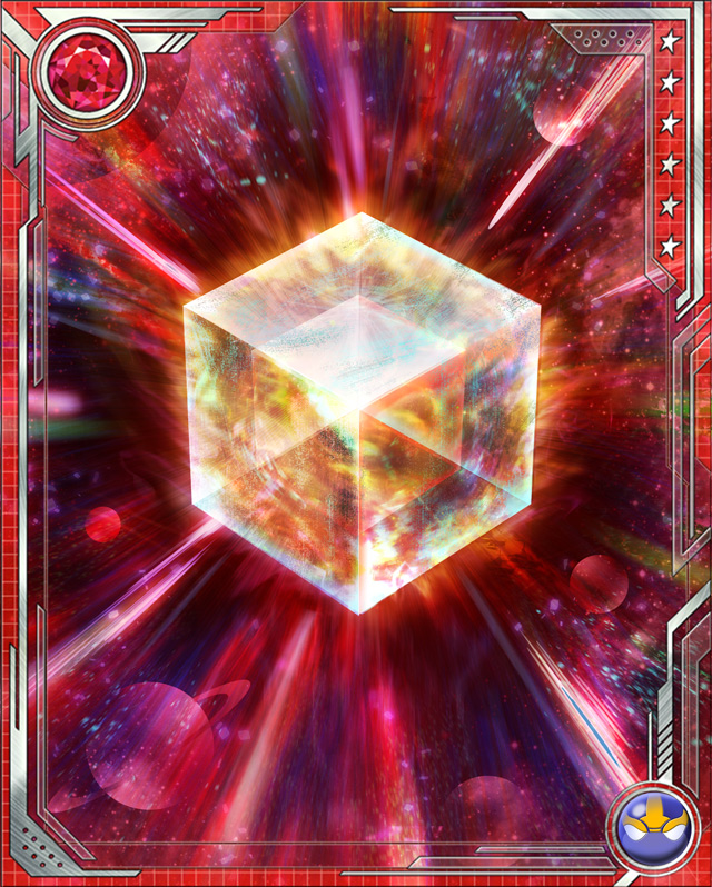 Fuse a U Rare Thanos Bruiser (or a U Rare Thanos all-alignment) card with this Cosmic Cube to obtain the fused version of the base card. The resulting card has the same stats (including mastery) as a card obtained by fusing two identical versions of the base card.