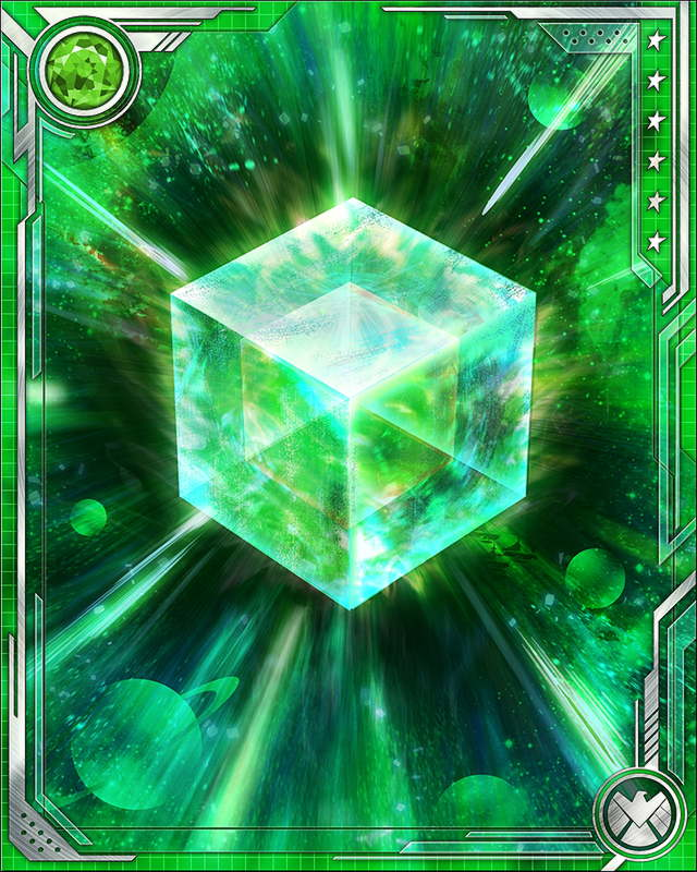 Fuse a U Rare speed (or a U Rare all-alignment) card with this Cosmic Cube to obtain the fused version of the base card. The resulting card has the same stats (including mastery) as a card obtained by fusing two identical versions of the base card.