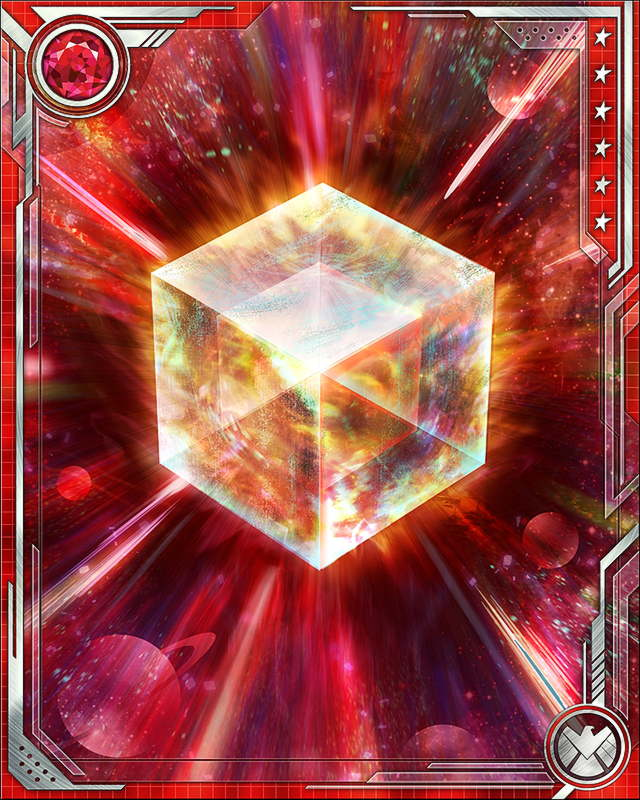 Fuse a U Rare bruiser (or a U Rare all-alignment) card with this Cosmic Cube to obtain the fused version of the base card. The resulting card has the same stats (including mastery) as a card obtained by fusing two identical versions of the base card.