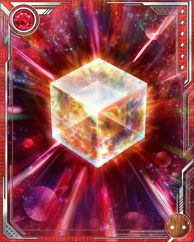 Fuse a U Rare Groot Bruiser (or a U Rare Groot All-alignment) card with this Cosmic Cube to obtain the fused version of the base card. The resulting card has the same stats (including mastery) as a card obtained by fusing two identical versions of the base card.