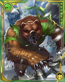 While in his ursine form, Ursa Major retains his intelligence and his ability to speak. He is powerful enough to go up against the Hulk, but begins to grow more feral and violent if he remains in his bear form for too long.