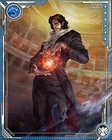 Jason Wyngarde has the power to create telepathic illusions, either for an individual or a group. His targets see and experience what he wishes them to. The effects of the illusions often persist after Mastermind is no longer consciously maintaining them, an effect Emma Frost has likened to a psionic virus.