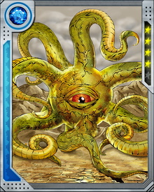 An ancient demon who first came to Earth millions of years ago, Shuma-Gorath has fed on the life forms of Earth ever since, with a special taste for humans. Banished several times by ancient shamans and sorcerers, he always finds a way back to threaten the Earth.