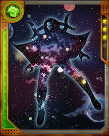 Along with Galactus, Infinity, Death, and Oblivion, Eternity is considered an essential force in the universe.