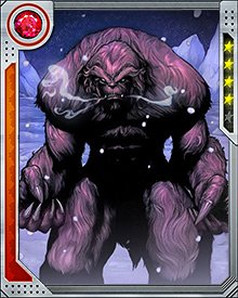 Sasquatch has been one of the few constants in just about every version of Alpha Flight. At times he has been the one to reform the team after one of its many breakups. During one hiatus, Sasquatch was part of Nick Fury's Howling Commandos, fighting supernatural threats.