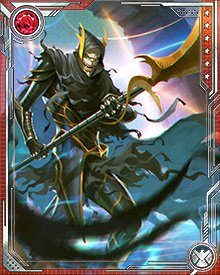 Corvus Glaive wields a halberd sharp enough to split atoms, which allowed him to actually harm the Hulk in battle.