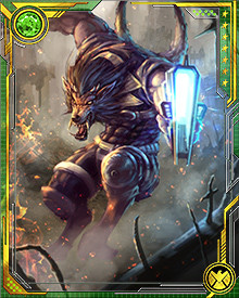 Warwolf, true to the lore of the Roman war god Mars, is a born soldier. When he assumes his wolf form, the battle is on until there're no more enemies to fight.