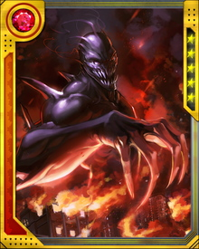 The Chaos King is an ancient force of nature known as Amatsu-Mikaboshi. He is a powerful, shape shifting deity. Often represented as a being of black, shadowy energy with a mask for a face, he can reshape his limbs into razor-sharp blades. Chaos King can also assume the form of a fire-breathing serpent.
